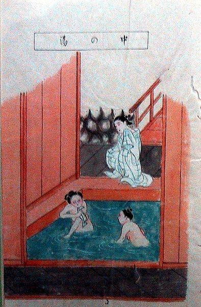 File:Guidebook to Hakone 1811a.jpg