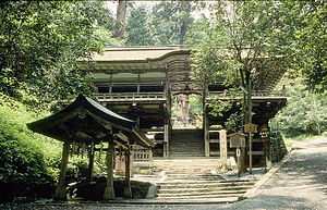Shrine at Kurama Temple