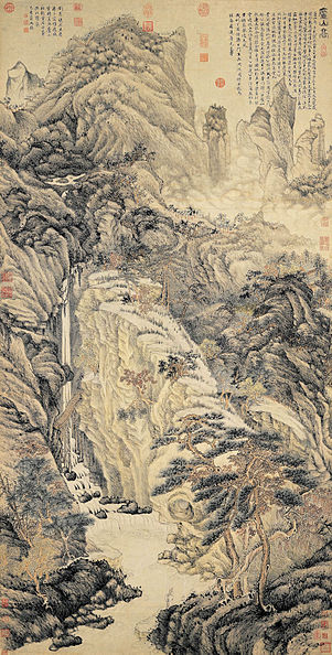 File:Lofty Mt.Lu by Shen Zhou.jpg