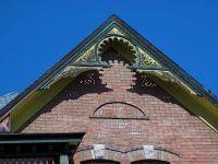 File:Paterson Matheson House, gingerbread trim.jpg ...