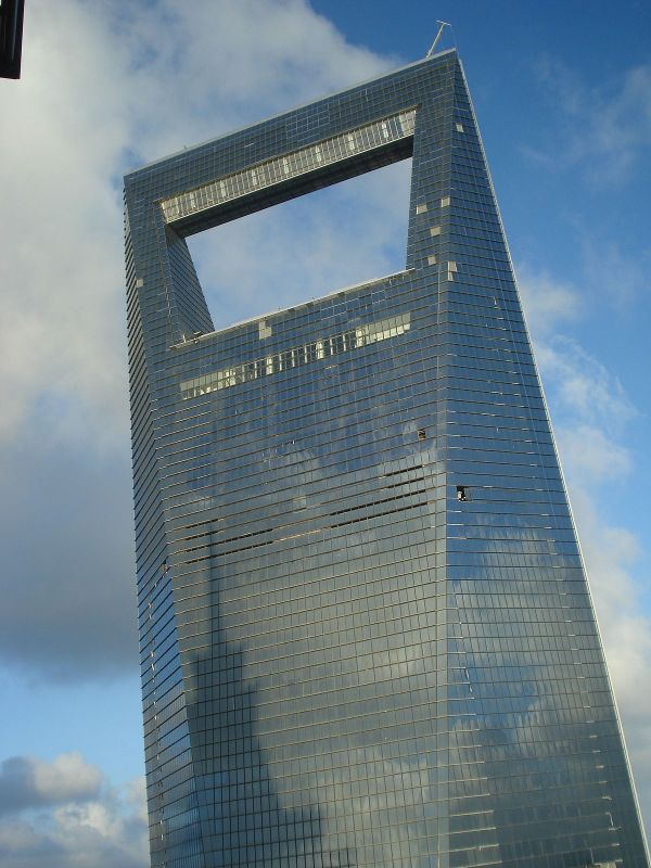 Shanghai World Financial Center - Wikidata