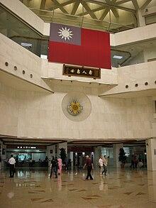 臺北榮民總醫院 - 維基百科。自由的百科全書