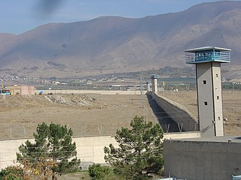 English: Gohardasht Prison - Karaj, Iran فارسی...