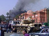 قوات الجيش حول المتحف