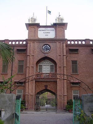 English: Government High School, Peshawar, Pak...