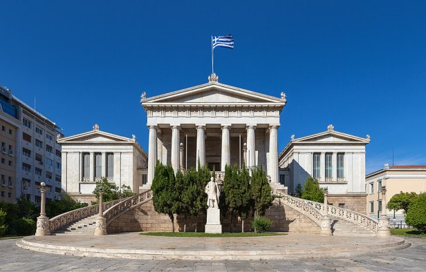 Griechische Nationalbibliothek (Zuschnitt)