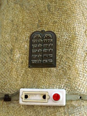 Doorbell and plate with the Ten Commandments a...