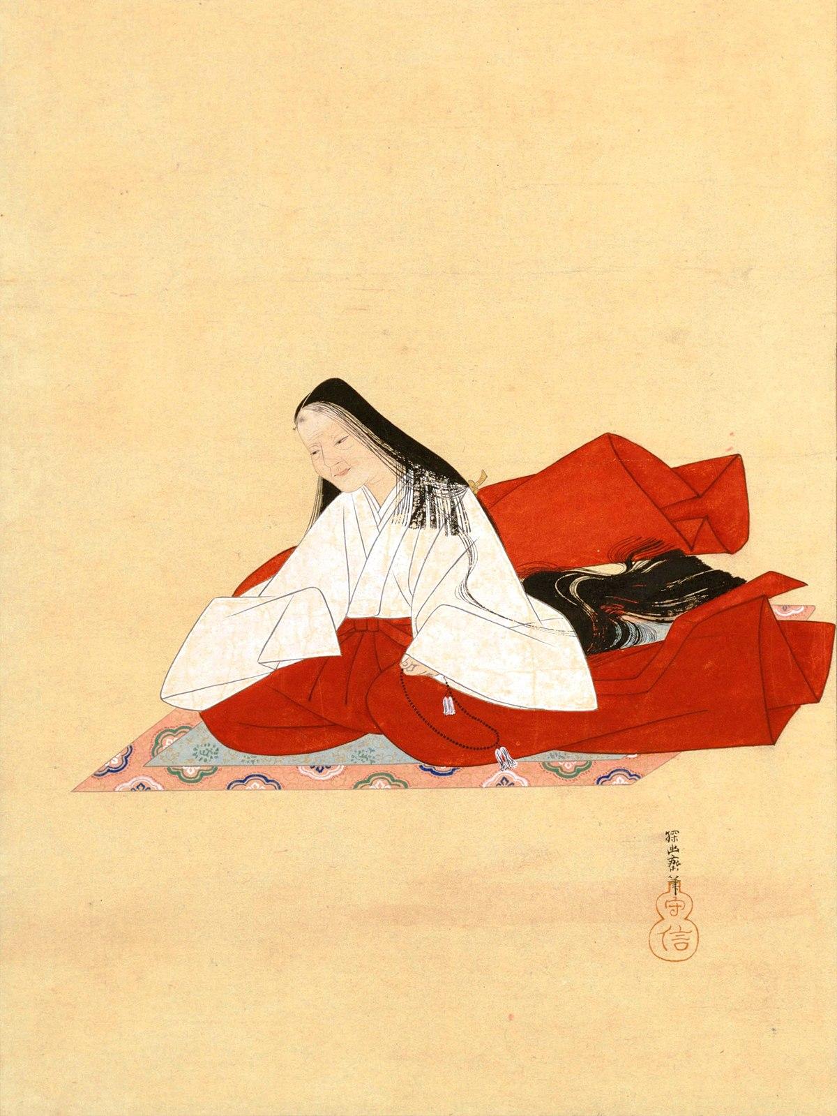 Lady Kasuga  Wikipedia