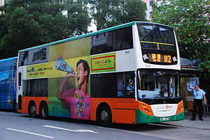 English: It is a NWFB Enviro500