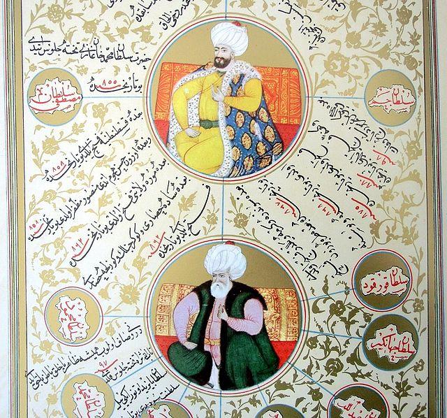 Subhat al-Akbar (Rosenkranz der Weltgeschichte) - 9.jpg