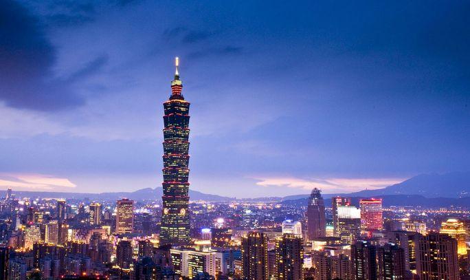 Taipei 101 twilight