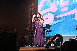 王瑞霞 (歌手) - 維基百科。自由的百科全書