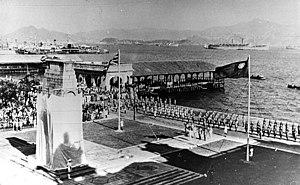 English: Liberation of Hong Kong in 1945 after...