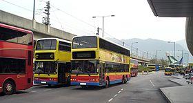 機場(地面運輸中心)巴士總站 - 維基百科,自由的百科全書