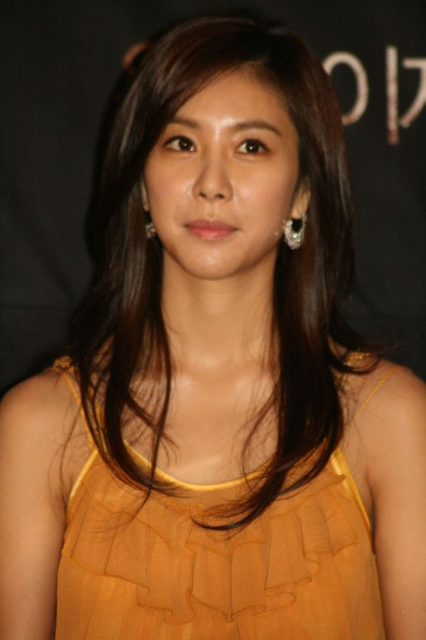 Kim Hye Wikipedia - Year of Clean Water
