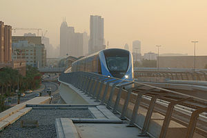 English: Metro Dubai on its opening day Septem...