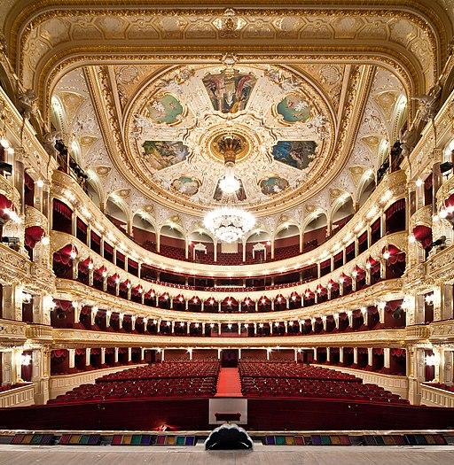 Театр оперы и балета. Зал