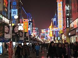Sichuan  Wikipedia la enciclopedia libre