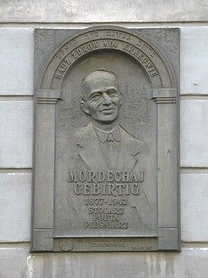 Mordechai Gebirtig commemorative plaque, 5 Ber...