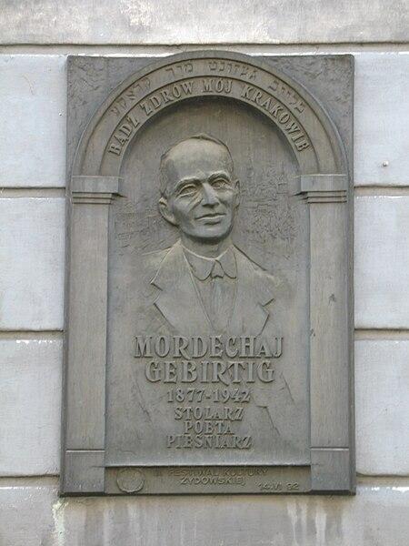 קובץ:Mordechai Gebirtig plaque by Maire.jpg