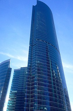 Moscow International Business Center  Wikipedia the free