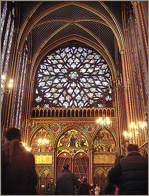 English: Interior of the Sainte-Chapelle, Paris.