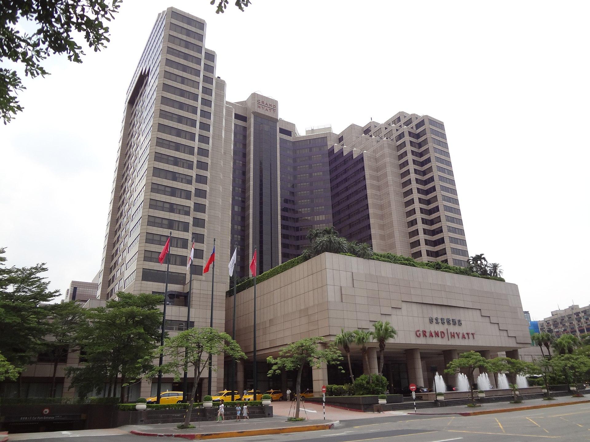 臺北君悅酒店 - 維基百科,自由的百科全書