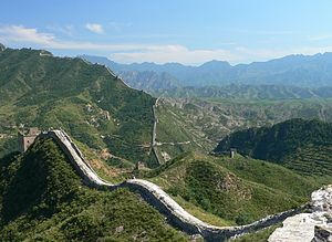 English: Great Wall, China