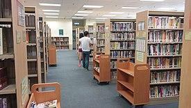 石塘咀公共圖書館 - 維基百科,但設有清場時段進行清潔, 101x,自由的百科全書