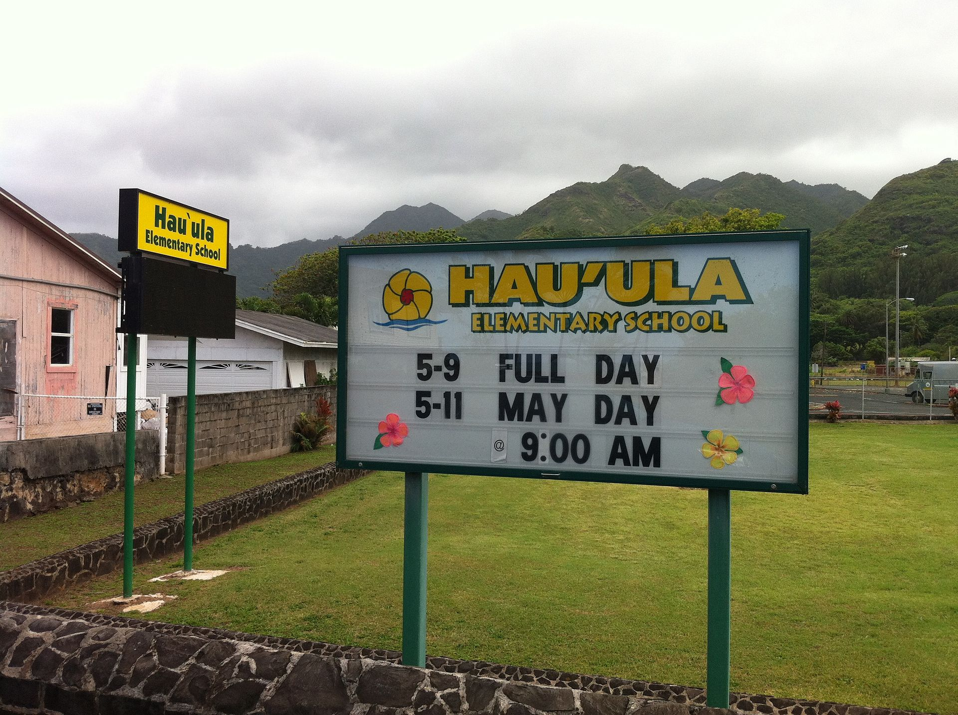 Elementary School Hauula
