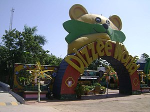 MGM Dizzee World Amusement Park, Chennai