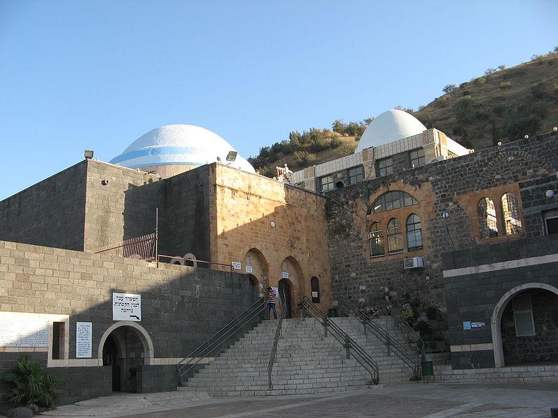 File:Rabbi Meir tomb interior.JPG