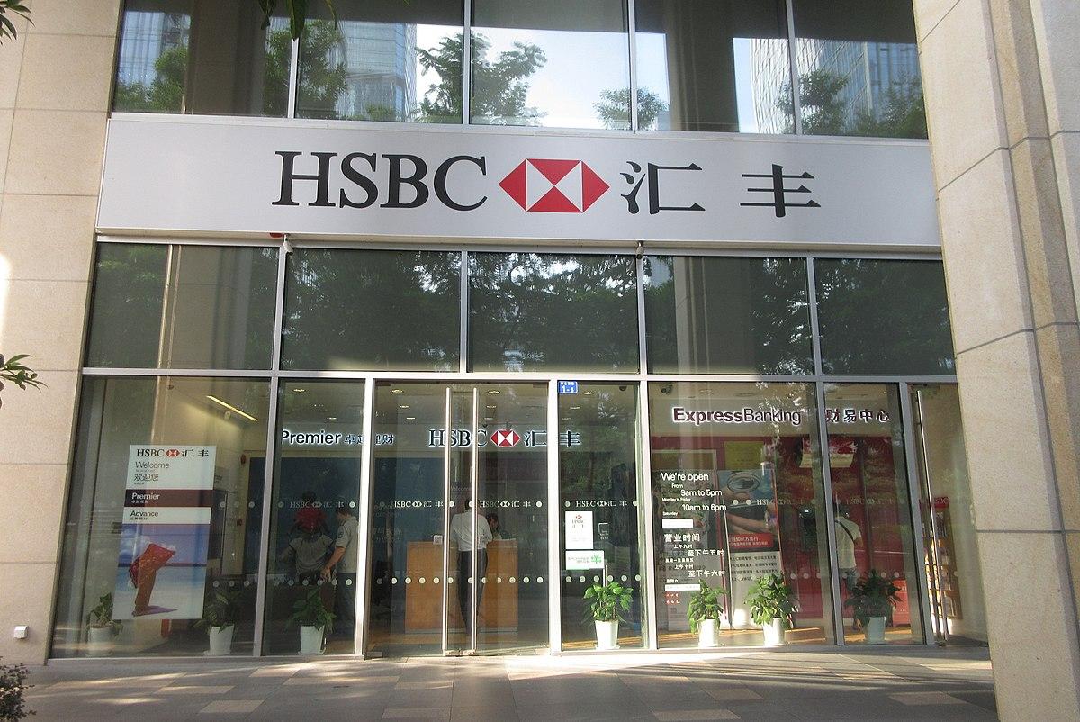 File:SZ 深圳 Shenzhen 福田 Futian 嘉里建設廣場 Kerry Plaza 福華路 Fuhua Road October 2017 IX1 HSBC Bank branch shop.jpg - Wikimedia ...