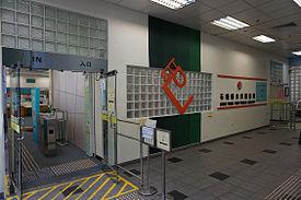石塘咀公共圖書館 - 維基百科,自由的百科全書