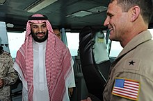 Mohammad bin Salman aboard the aircraft carrier USS Theodore Roosevelt, 7 July 2015