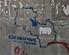 United Armenia Wikipedia the free encyclopedia