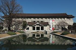 東京帝室博物館(東京国立博物館の参考画像