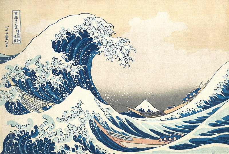 File:Tsunami by hokusai 19th century.jpg