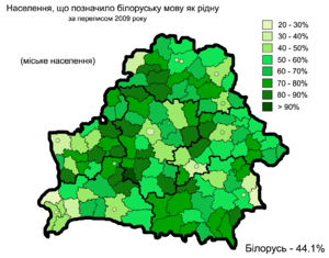 English: Belarusian as native language among u...