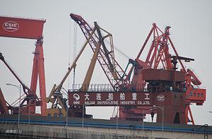 English: Dalian Shipbuilding Industry Company ...