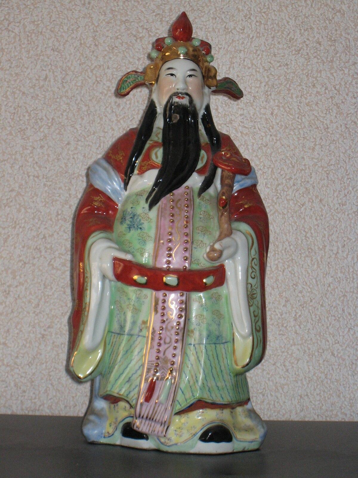 Lu Xing  Wikipedia