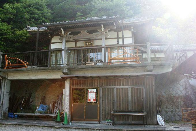 Sangaku-ji
