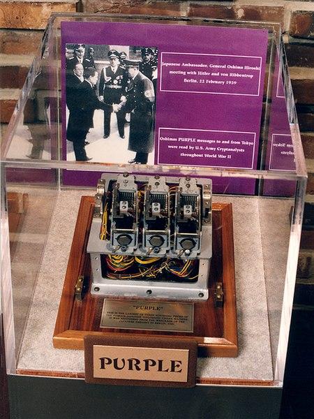 米国立暗号博物館に展示されている捕獲部品