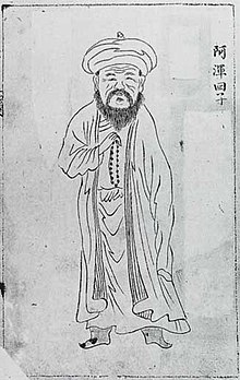 Ethnie De Chine 3 Lettres : ethnie, chine, lettres, Islam, Chine, Wikipédia