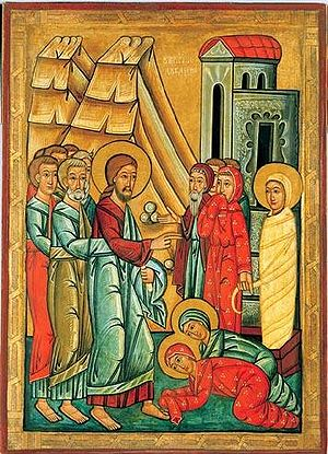 Icon of Lazarus Saturday