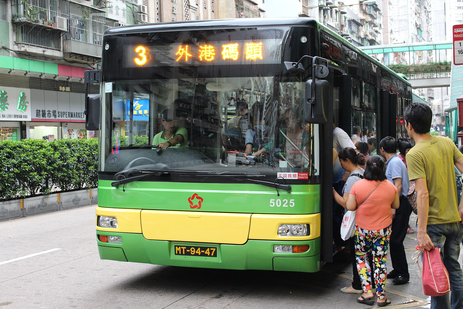澳門巴士3路線 - 維基百科,自由的百科全書