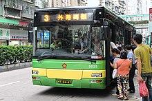 澳門巴士3路線 - 維基百科。自由的百科全書