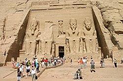 S F-E-CAMERON EGYPT 2005 APR 00361.JPG