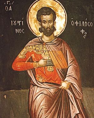 Justin the Philosopher, icon by Theophanes the...