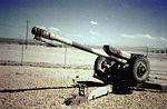 D-30 Soviet.jpg